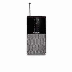 AE1530 Portable Radio: FM/MW