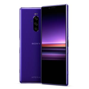 Xperia 1 - Purple